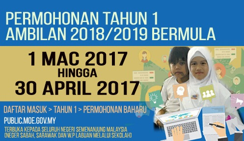 pendaftaran Murid Tahun 1 sesi 2018 2019 Online