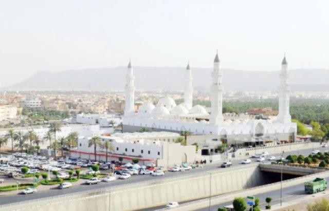 Quba First Mosque Built by Muslims