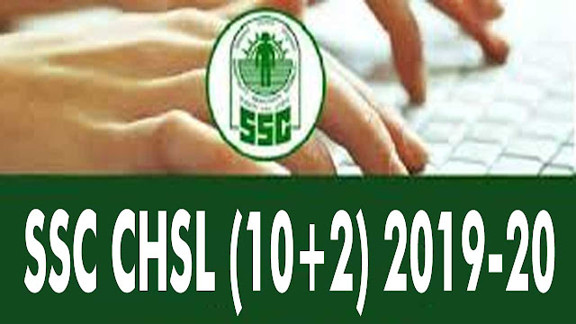 ssc chsl 2019 notification,  ssc chsl admit card,  ssc chsl apply online,  ssc chsl 2018,  ssc chsl syllabus,  ssc chsl exam date 2019,  ssc chsl admit card 2019,  ssc chsl 2019 apply online,