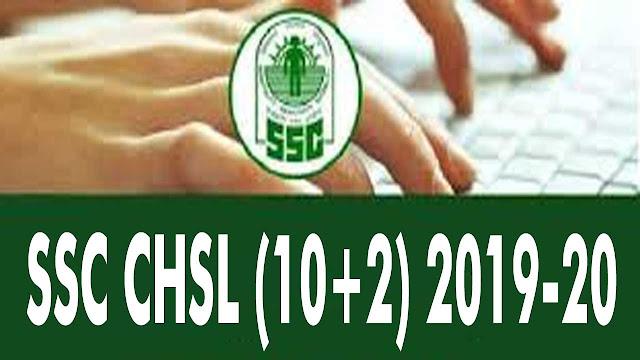 ssc chsl 2019 notification, ssc chsl admit card, ssc chsl apply online, ssc chsl 2018, ssc chsl syllabus, ssc chsl exam date 2019, ssc chsl admit card 2019, ssc chsl 2019 apply online,