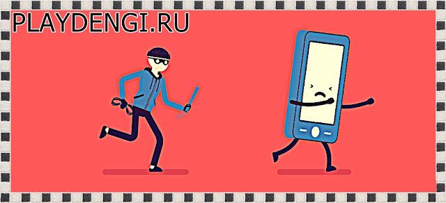 Мошенничество на мобильных устройствах