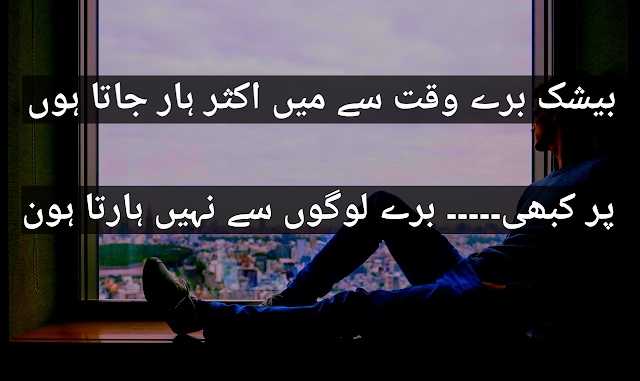 Sad poetry | Heart touching poetry