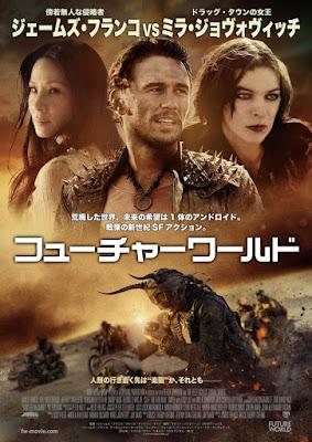 Future World 2018 Poster 3