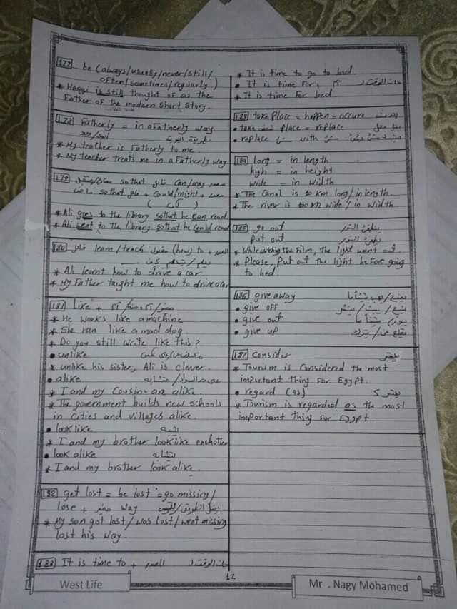 كل الملاحظات اللغوية الهامة في اللغة الانجليزية لثالثة ثانوي 12