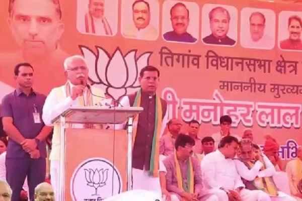 cm-manohar-lal-give-lalit-nagar-rs-5-crore-for-development-news