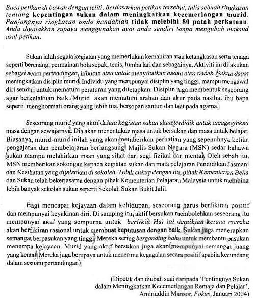 forum bahasa melayu Antara kepentingan perpaduan kaum di malaysia ialah mewujudkan masyarakat yang harmoni sebagai rakyat malaysia, pasti kita sudah tidak asing lagi dengan wujudnya masyarakat berbilang kaum di negara kita seperti cina, melayu, india, kadazan dan.