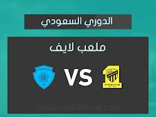 نتيجة مباراة الإتحاد والباطن اليوم الموافق 2021/04/16 في الدوري السعودي