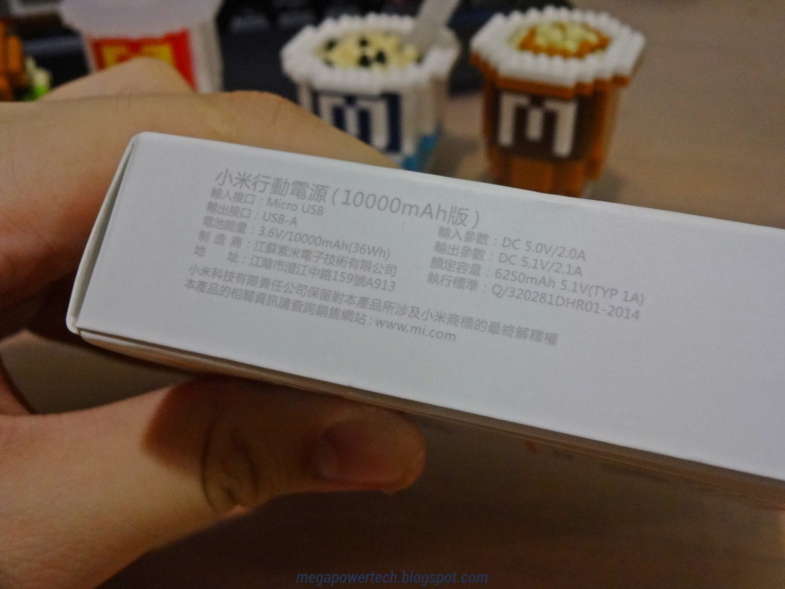 xiaomi 10000mah power bank unboxing Hands on with Xiaomiu0027s credit card sized