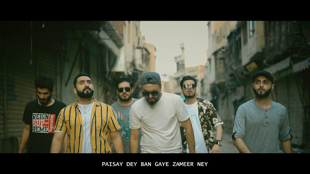 Malaal Song Lyrics - Rap Demon | Somee Chohan | Mustafa Kamal Lyrics Planet