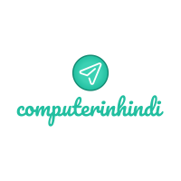 Computer in Hindi | Business in Hindi