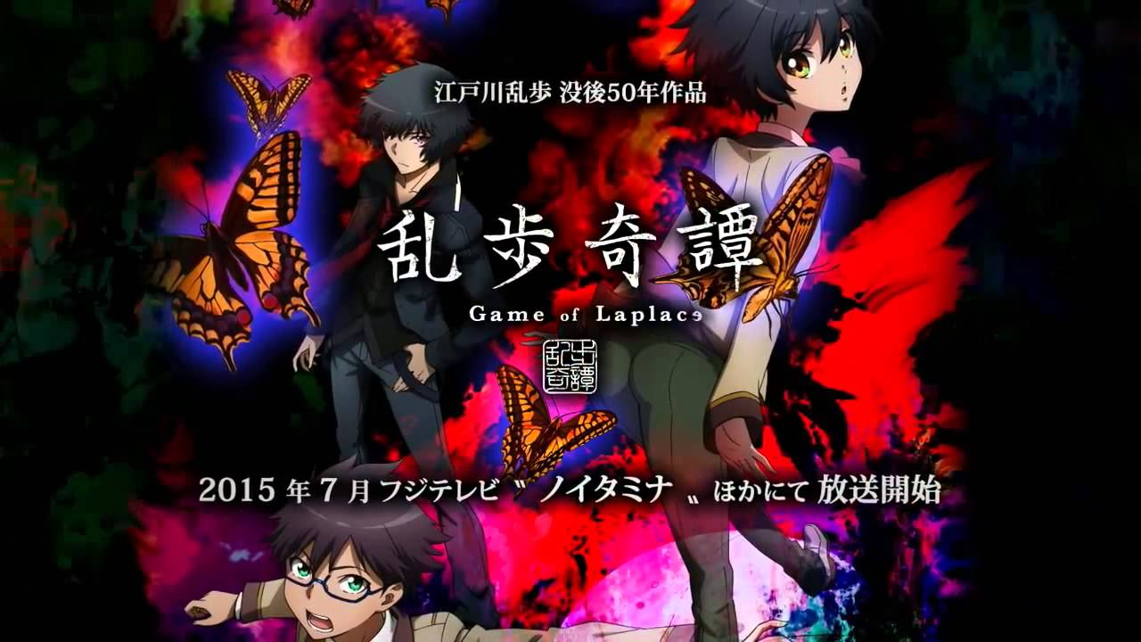 Ranpo Kitan: Game Of Laplace Todos os Episódios Online