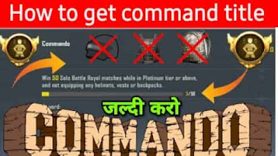 How do you get a easy title in PUBG Lite?  How do you get the commando title in PUBG mobile?  How do you win the Commando title in PUBG?    How do you get PUBG titles?