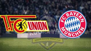 مشاهدة مباراة بايرن ميونخ ويونيون برلين بث مباشر