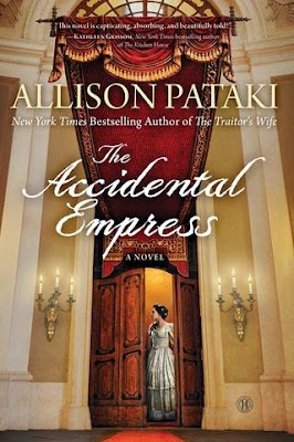 he Accidental Empress by Allison Pataki - book cover