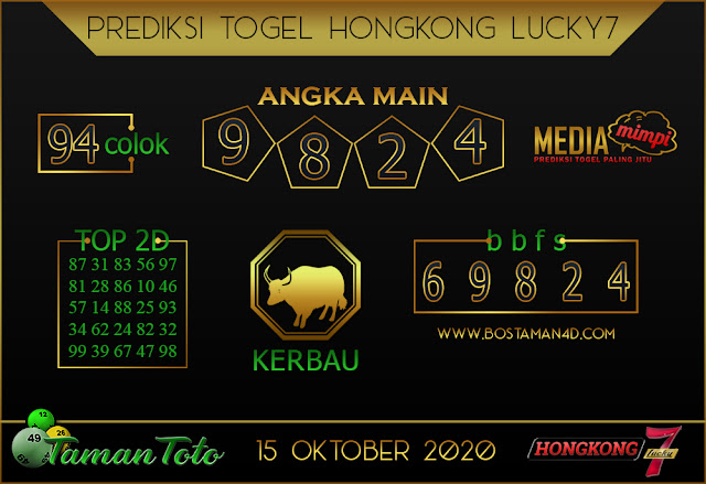 Prediksi Togel HONGKONG LUCKY 7 TAMAN TOTO 15 OKTOBER 2020