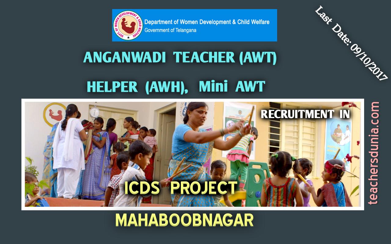 Mahaboobnagar-AWT-AWH-Recruitment-Notification-2017
