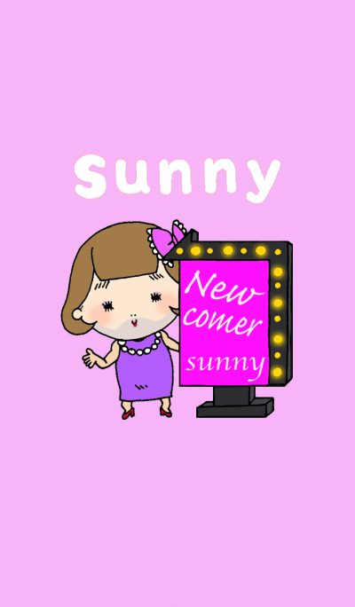 shop of sunny