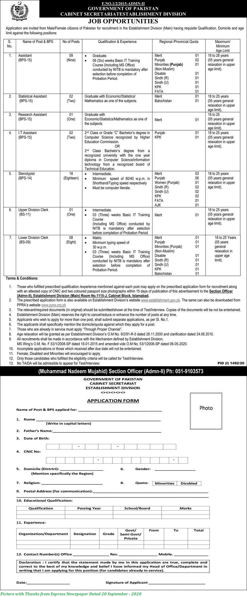 Cabinet Secretariat Establishment Division Islamabad Jobs 2020 40+ Posts Announced