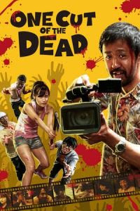 Download One Cut of the Dead (2018) Subtitle Indonesia 360p, 480p, 720p, 1080p