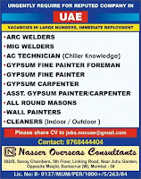 URGENTLY REQUIRE FOR REPUTED COMPANY UAE