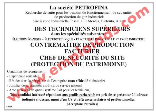 إعلان توظيف في مؤسسة PETROFINA بالمنطقة الصناعية لبئر توتة الجزائر العاصمة أوت 2017