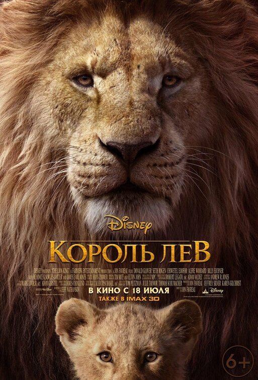 The Lion King (2019) English 720p HDCAMRip 900MB Free Download