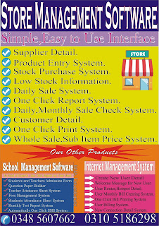 Inventory Management Software,Medical Store Software.