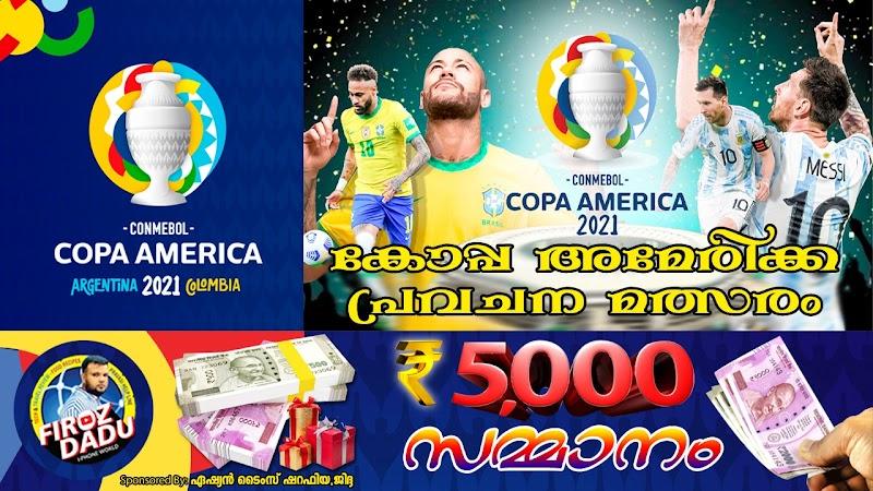 Predict Now & Win Gold Coin : Copa America 2021