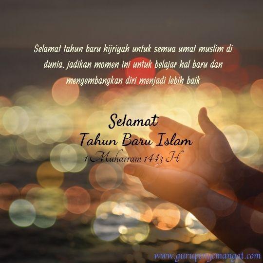 Kartu Ucapan Tahun Baru Islam 1443 H 4