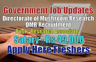 DMR Recruitment 2020