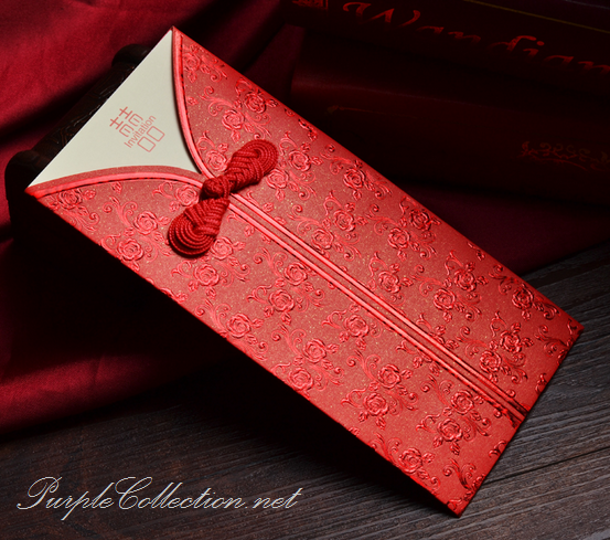 Citi Card Online Payment >> Chinese Button Red Pocket Wedding Invitation Card