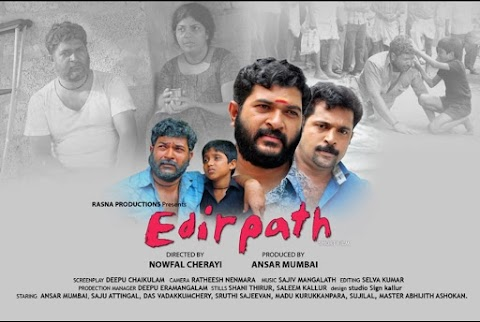 EDIRPATH  I  India