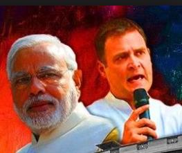 Lok Sabha Chunav Result - चुनाव की खबरे 2019