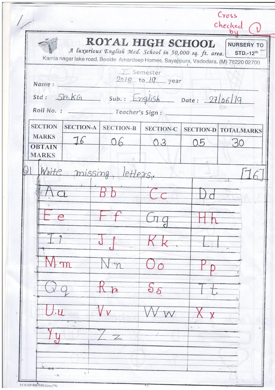Exam Nursery English Paper