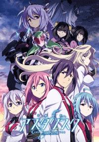 جميع حلقات الأنمي Gakusen Toshi Asterisk S2 مترجم