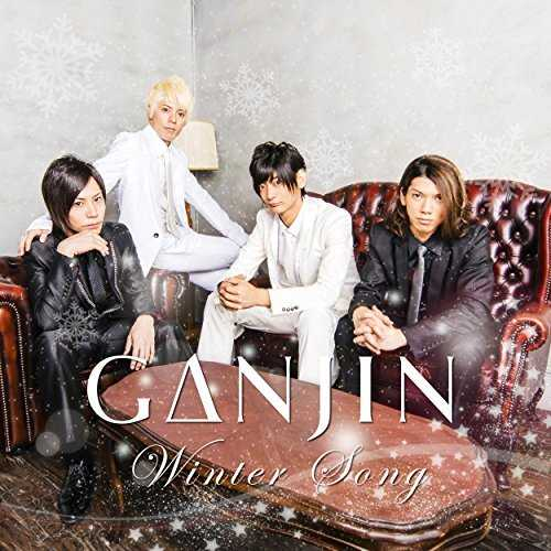 [MUSIC] GANJIN – Winter Song (2014.11.19/MP3/RAR)