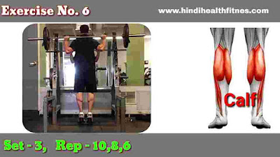 size and muscle gain workout plan for men body kaise banaye