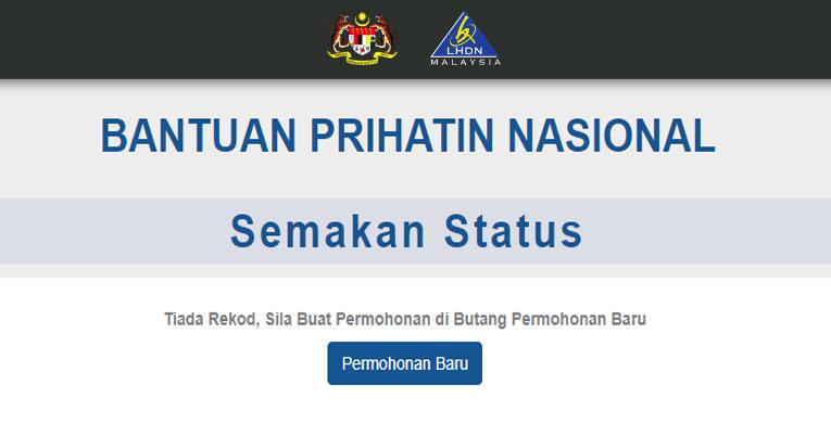 Semakan Status Dan Permohonan Baru Bantuan Prihatin Nasional Bpn
