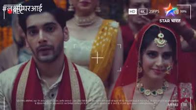 Lakshmi Ghar Aayi Cast Name