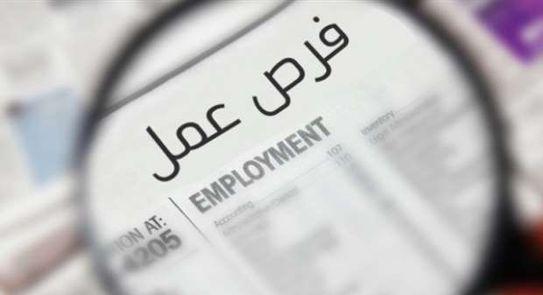 فرص, عمل, في منظمة, شفق, Shafak,  في مدينة ,تل ابيض - سوريا