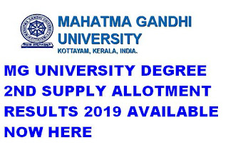 MGU Degree Second Supply Allotment Results 2019 Rank list @ cap.mgu.ac.in 1