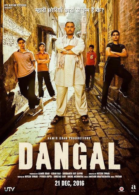 فيلم Dangal 2016 مترجم