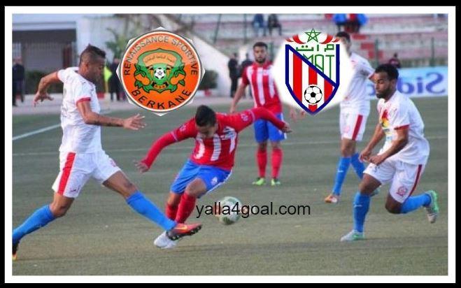 مباراة نهضة بركان والمغرب التطواني في الدوري المغربي اليوم الأربعاء 7 أكتوبر 2020 والقنوات الناقلة