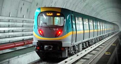 استعدادًا لرفع سعر التذكرة النقل تبدأ تجهيز محطات المترو
