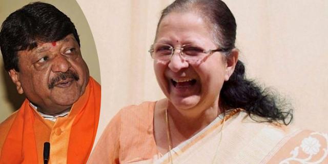 INDORE में भाई पर भारी पड़ीं ताई: कैलाश विजयवर्गीय रेस से बाहर   MP NEWS