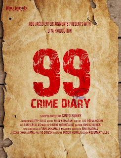 99 crime diary release date, 99 crime diary cast, 99 crime diary malayalam movie, 99 crime diary, mallurelease