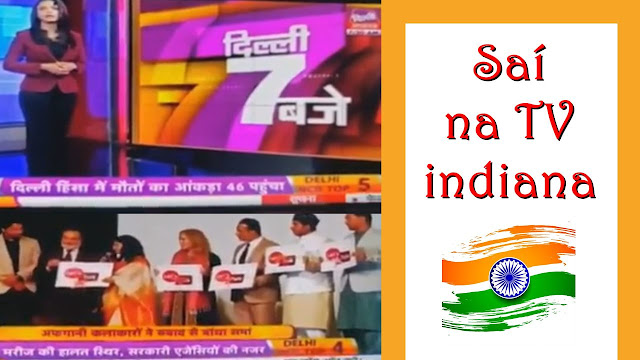 Aaj Tak TV India Today