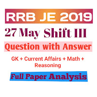 RRB JE 27 MAY 2019 3rd Shift Paper  ( CBT 1) Question with Answer