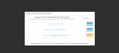موقع بطاقات جوجل بلاي مجانا 2020