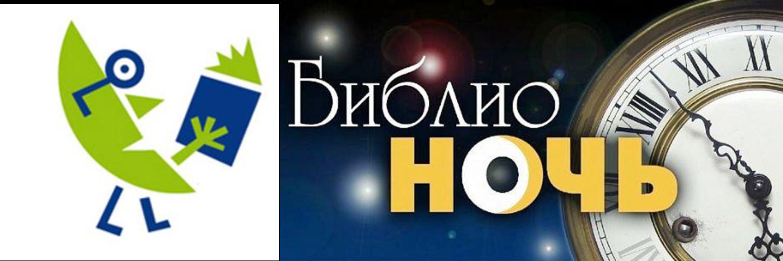 Туры на выходные дни по россии из ростова на дону